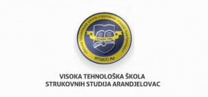 Technical School Visoka