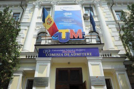 Technical University of Moldova - UTM Campus