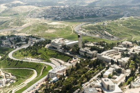 The Hebrew University of Jerusalem Campus