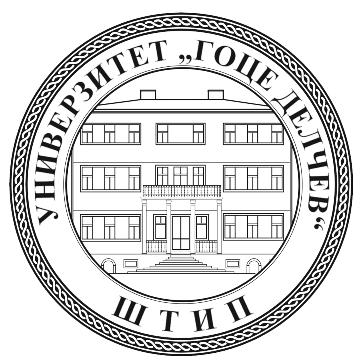 University Goce Delcev