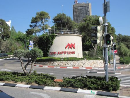 University of Haifa Campus