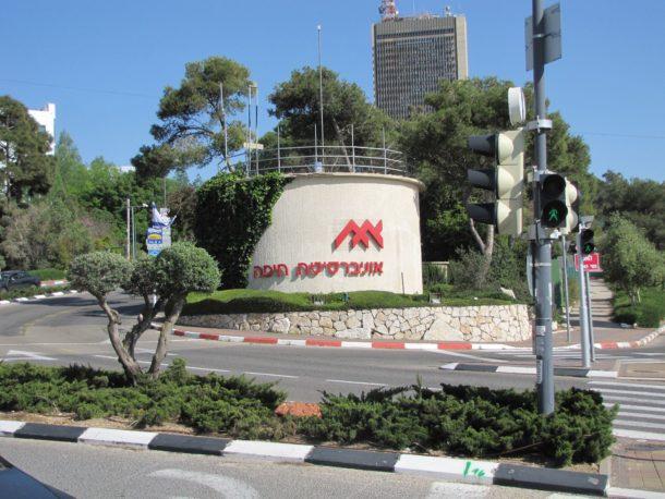 University of Haifa Campus
