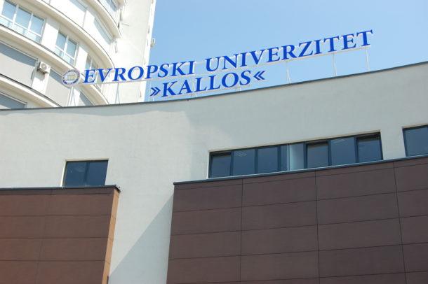 European University Kallos Tuzla – EU Kallos Tuzla Campus