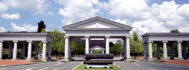 Keimyung University Campus
