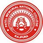 Patel Memorial National College - PMN