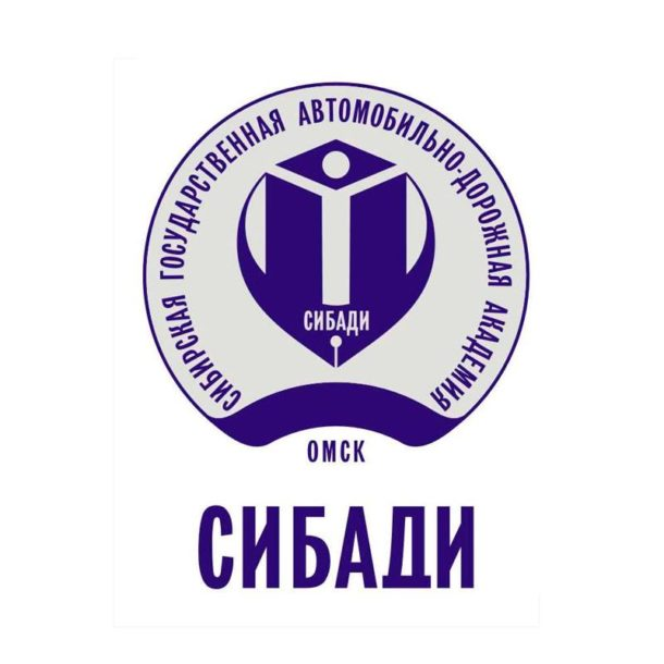 Siberian State Automobile and Highway Academy – SIBADI