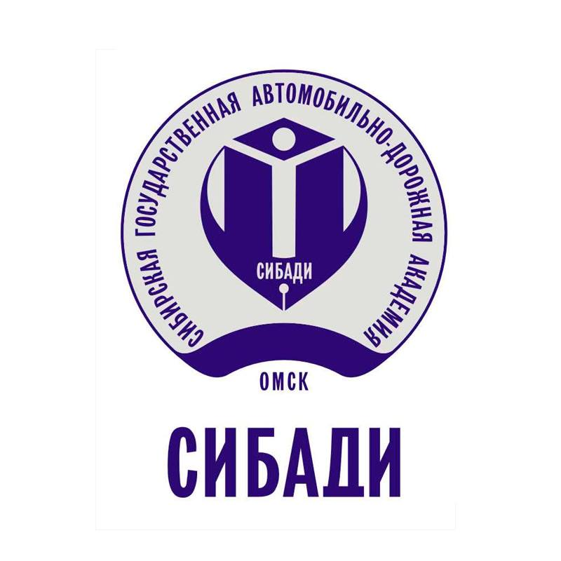Siberian State Automobile and Highway Academy - SIBADI