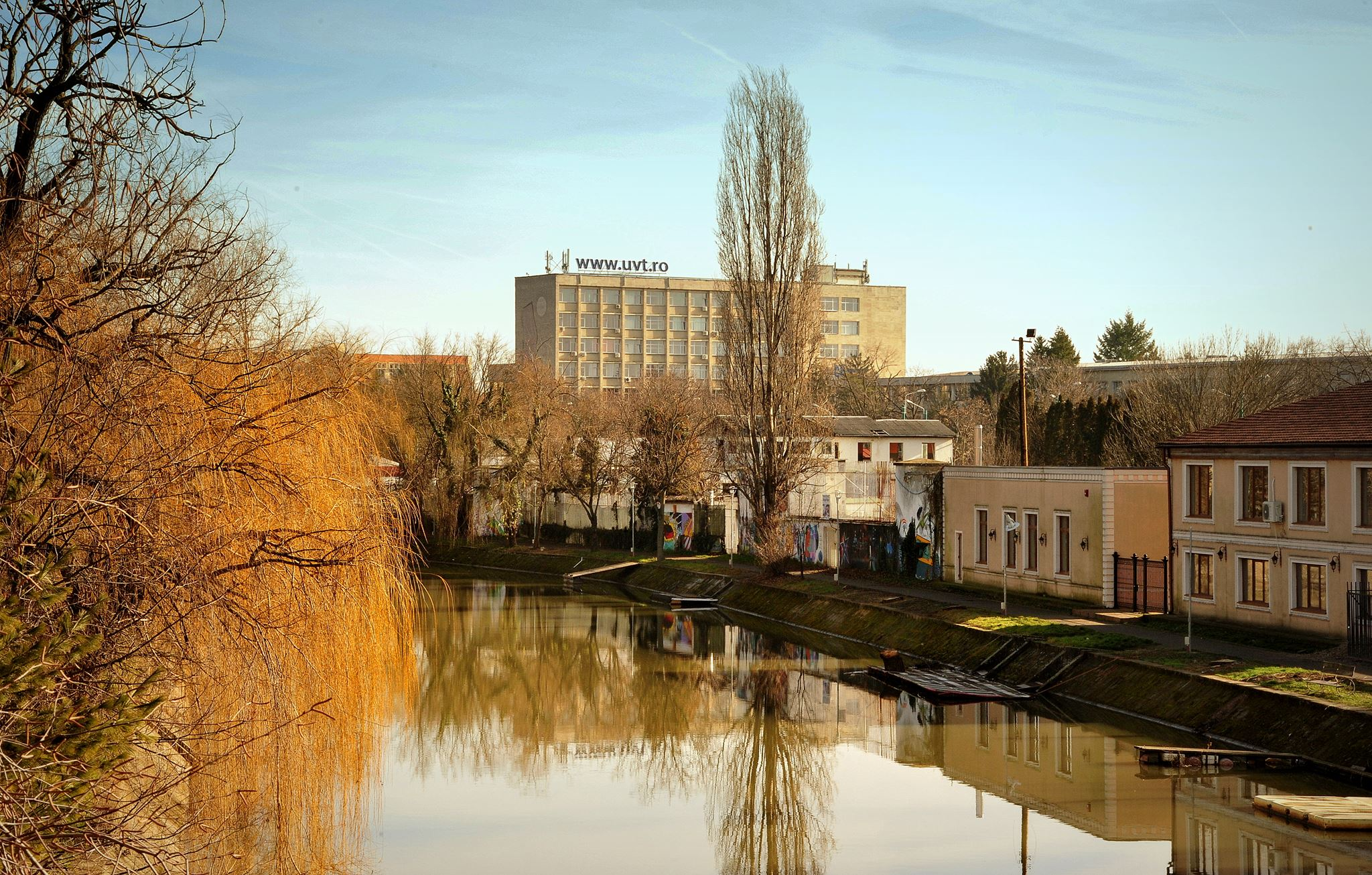West University from Timisoara - WUT Campus