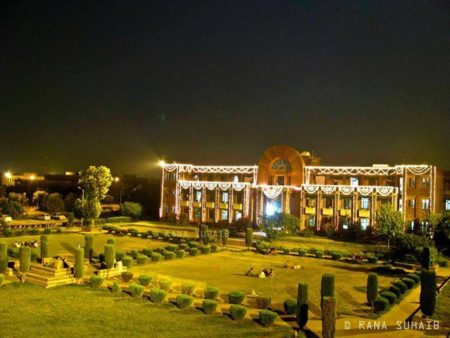 International Islamic University, Islamabad Campus
