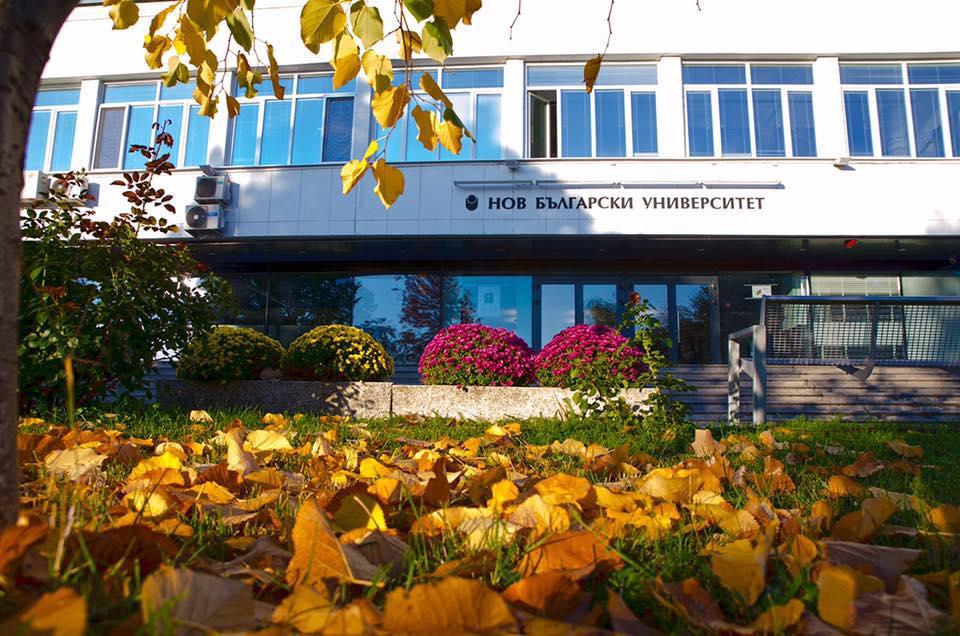 New Bulgarian University - NBU Campus