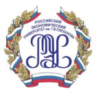 Plekhanov Russian University of Economics logo