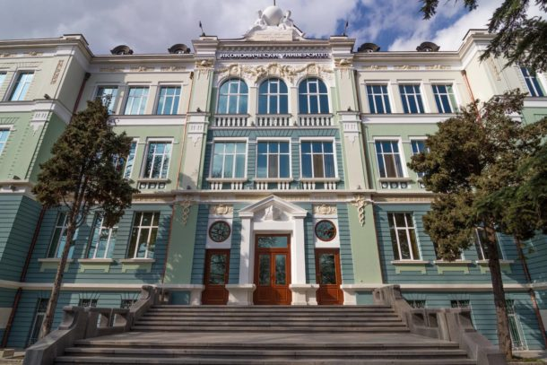 Varna - Nottingham Exterior