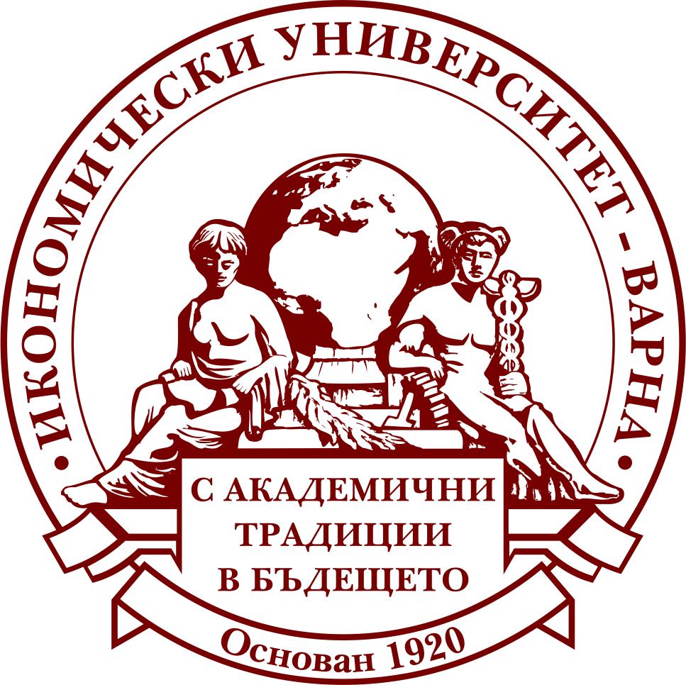 university of economics in bulgaria reviews  u0026 rankings