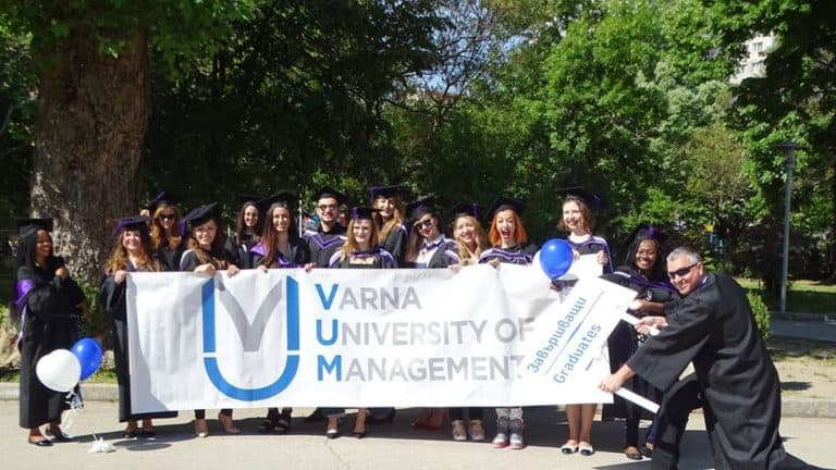 Varna University of Management - campus