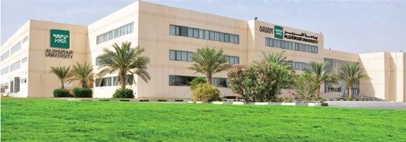 Al Ghurair University Campus