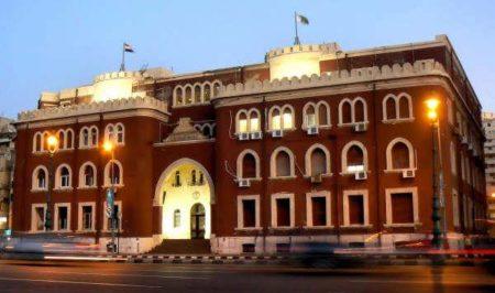 Alexandria University - AU Campus