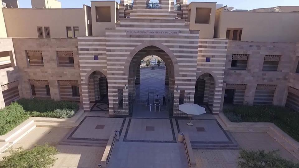 The American University in Cairo - AUC Campus