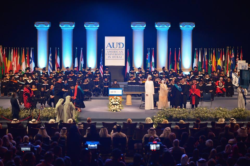 American University in Dubai - AUD Campus