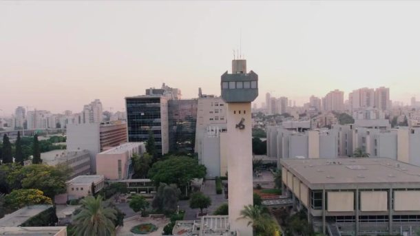 Bar-Ilan University Campus