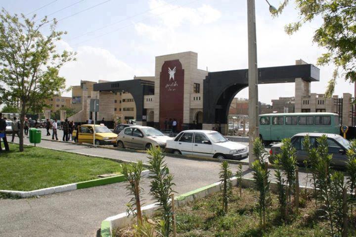 Islamic Azad University of Islamshahr Campus