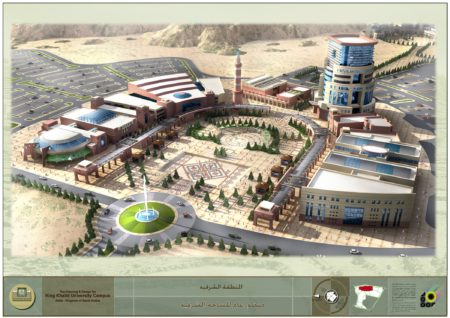 King Khalid University Campus