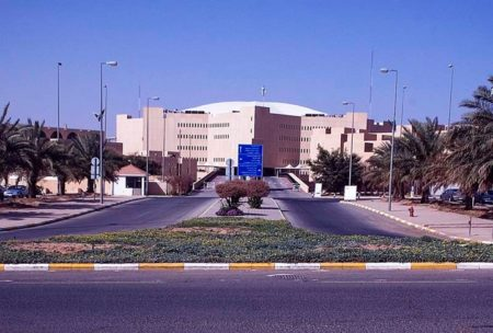 Qassim University Campus