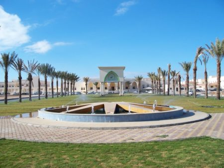 Taif University Campus