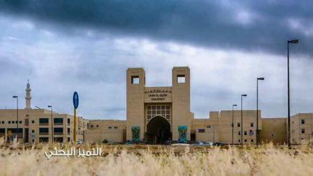 Umm al-Qura University Campus