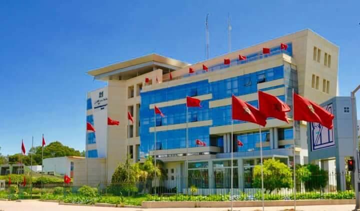Université Mohammed V Campus