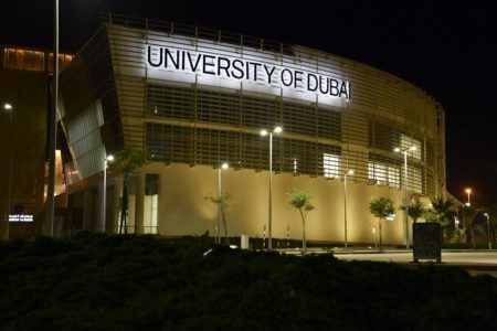 University of Dubai - UD Campus