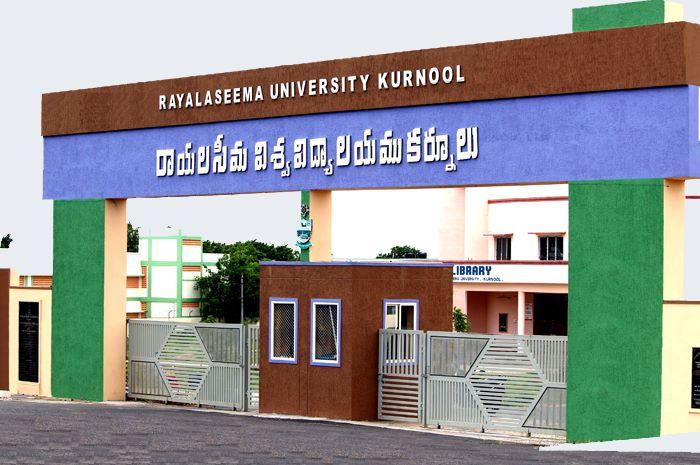Rayalaseema University Campus