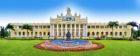 University of Mysore Campus