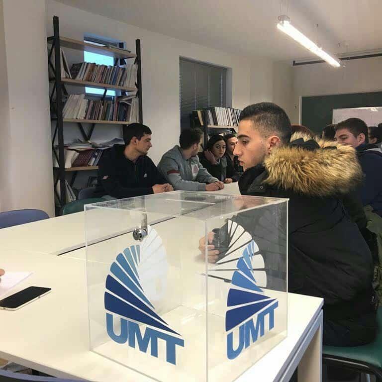 Metropolitan University of Tirana - UMT Campus