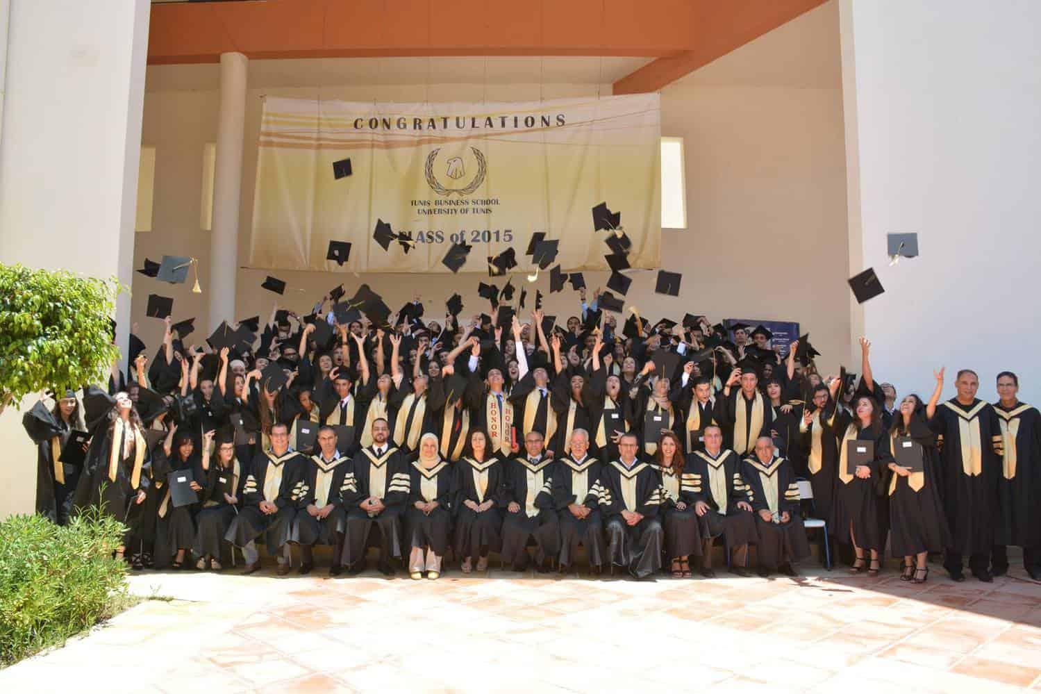 Tunis Business School - TBS Campus