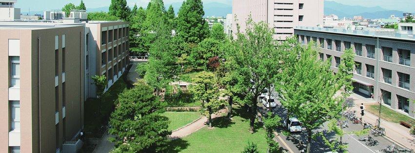 University of Fukui Campus