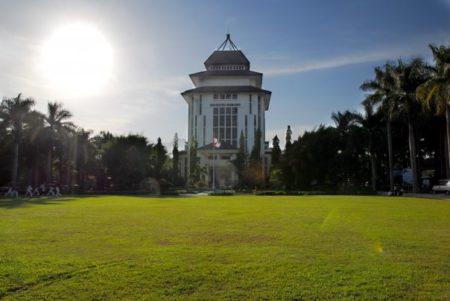 University of Brawijaya - UB Campus