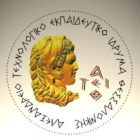 Alexander Technological Educational Institute of Thessaloniki - TEI logo