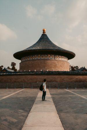 studying in Beijing
